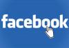 akcje facebook w dół po dobrych wynikach