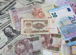 Rezerwy walutowe