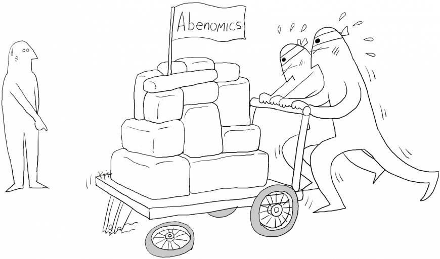 Dlaczego Abenomics nie działa